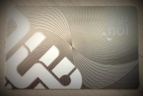 dubai metro tickets - silver nol card
